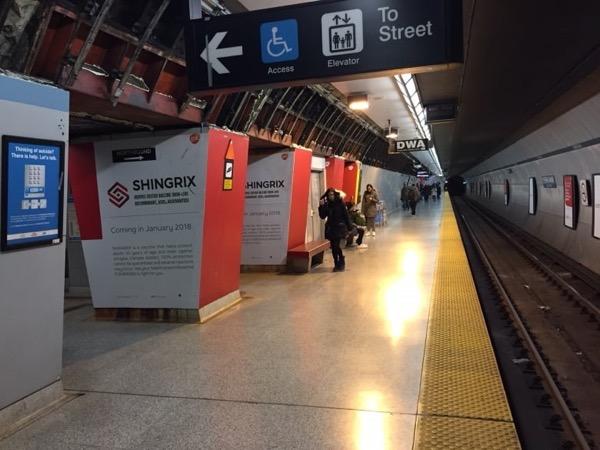 shingrix-subway-ads.JPG